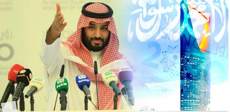 كلمة ولي ولي العهد محمد بن سلمان بمناسبة اليوم الوطني للمملكة العربية السعودية محمد بن سلمان