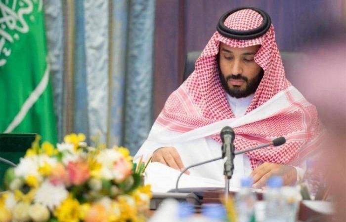 الأمير محمد بن سلمان يرأس