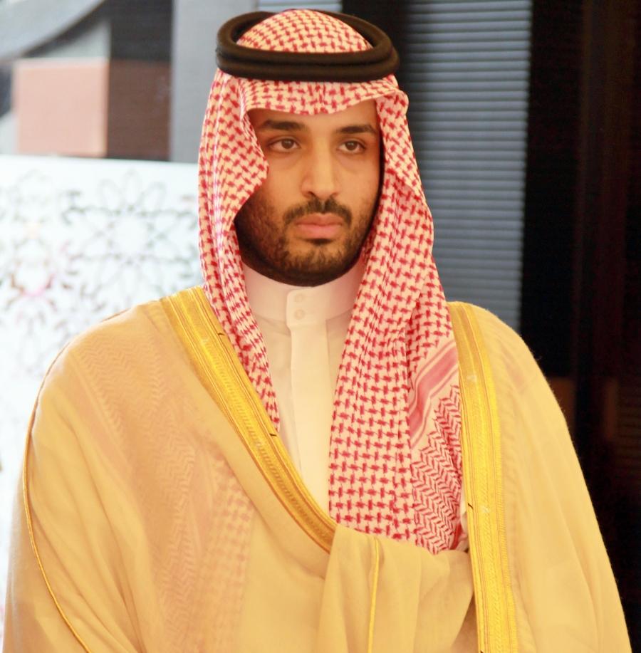 برقية تهنئة من الأمير محمد بن سلمان