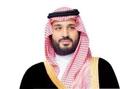 سمو الأمير محمد بن سلمان يقوم
