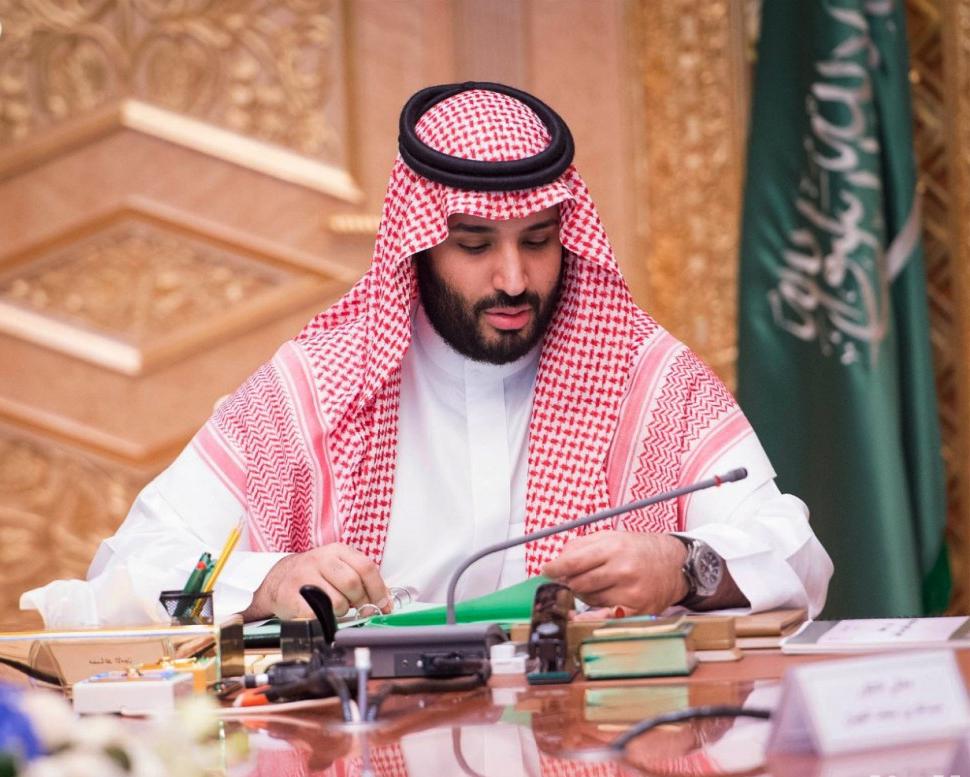 سمو ولي العهد الأمير محمد بن سلمان