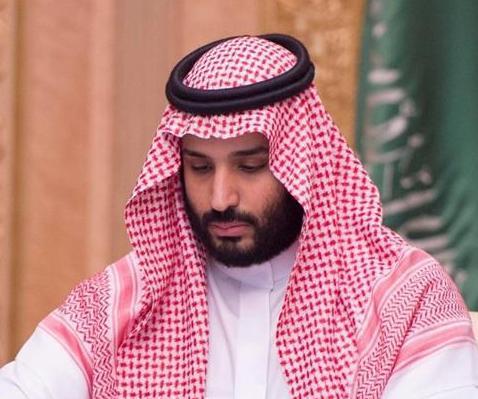 صاحب السمو الملكي الأمير محمد بن سلمان