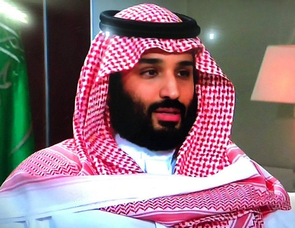الأمير محمد بن سلمان