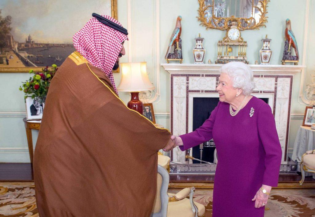 الأميرمحمد بن سلمان يشكر