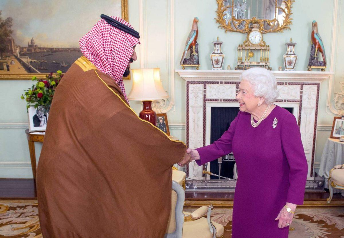 الأمير محمد بن سلمان يشكر
