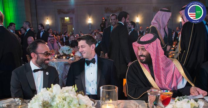 زيارة سمو الأمير محمد بن سلمان لأمريكا