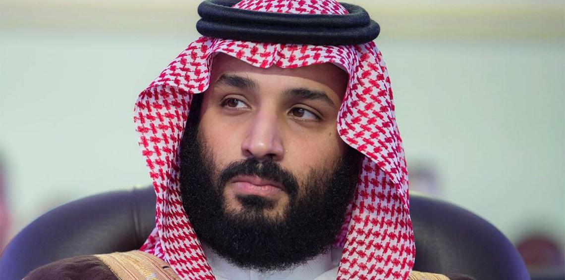 الأمير محمد بن سلمان يرسل