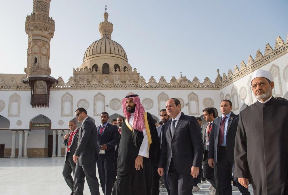محمد بن سلمان يزور الازهر الشريف
